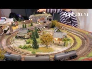 Макет железной дороги масштаб ТТ 1-120 Поздняя Осень Купитуту