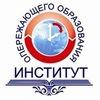 Институт Опережающего Образования (Екатеринбург)