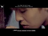 [KARAOKE] G-Dragon - That XX (рус. саб)