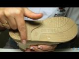 Ортопедическая детская обувь Orthoboom