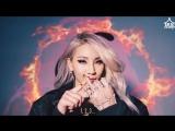 CL (2NE1) – Hello Bitches [рус.саб]