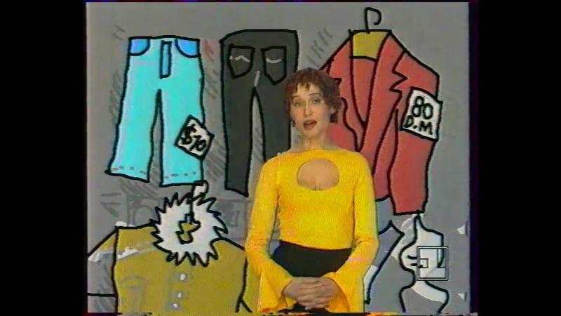 Утренняя почта (1 канал Останкино, 17 декабря 1994) Фрагмент