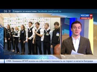 В Югорске проходит суперфинал чемпионата мира по бильярдному спорту