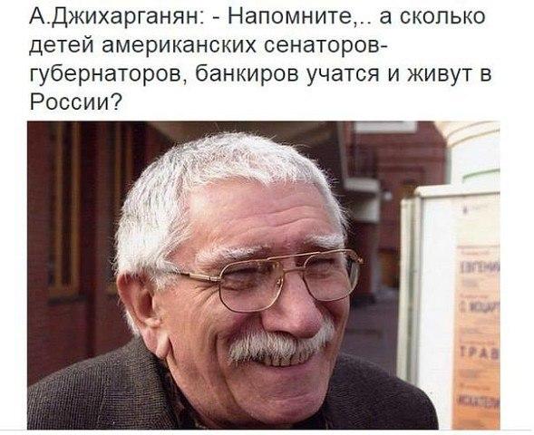 Актер Джигарханян попал в реанимацию - Цензор.НЕТ 1975