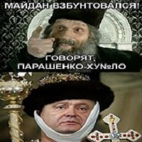 Влад Имир