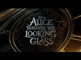 Расширенный телеролик фильма «Алиса в Зазеркалье»