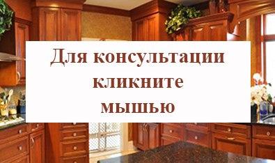ваш-личный-юрист.рф/index.php/obman-pri-pokupke-kukhni-forema