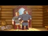 Три Богатыря и Шамаханская Царица - скоро в 3D формате кинотеатра Центра культурного развития
