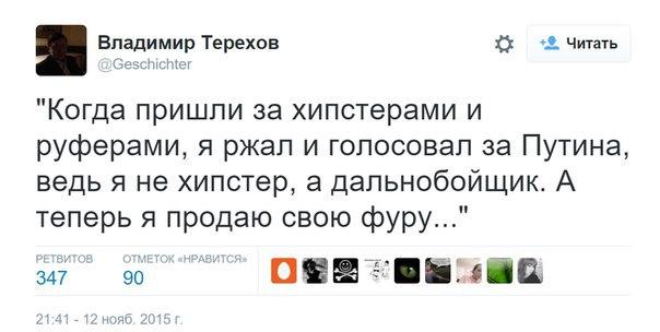 Защита Сенцова и Кольченко будет добиваться их возвращения в Украину - Цензор.НЕТ 908