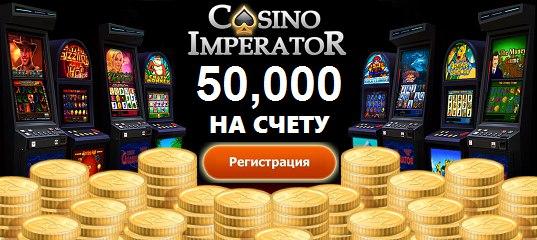 Казино impetator Вакансії в казино в Санкт-Петербурзі