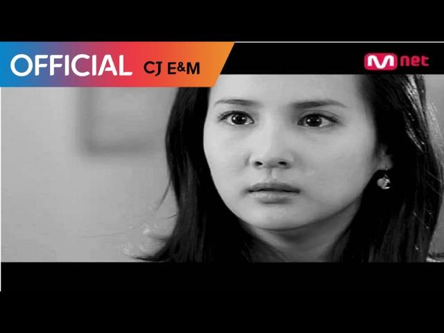 SG워너비 (SG WANNABE) - 첫눈 MV