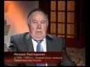 Как Зюганов сдал выборы 1996г и другая грязь КПРФ.avi