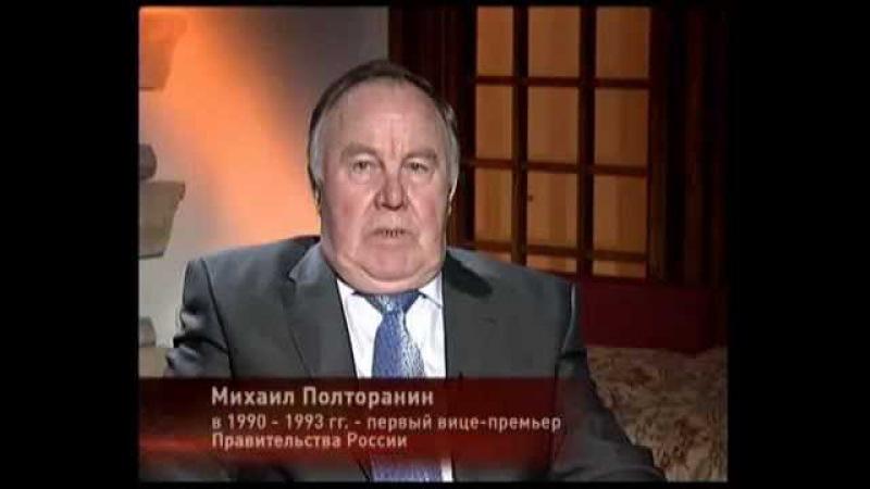 Как Зюганов сдал выборы 1996г и другая
