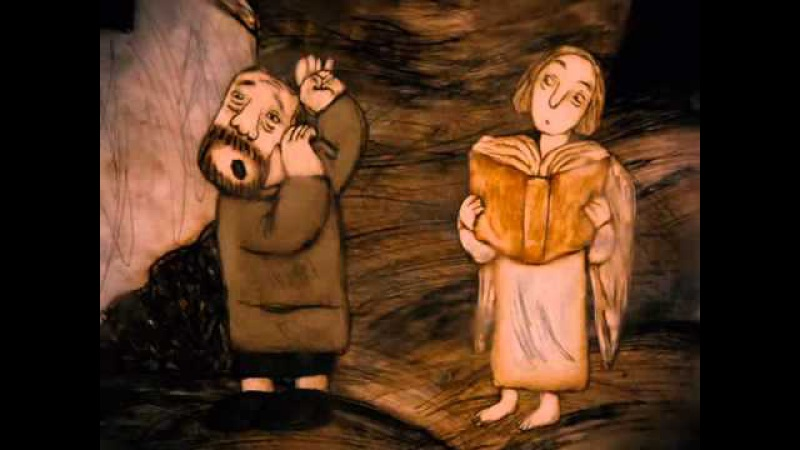 Рождество The Nativity мультфильм Михаила Алдашина