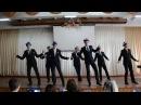 Мужской танец на 8 марта!