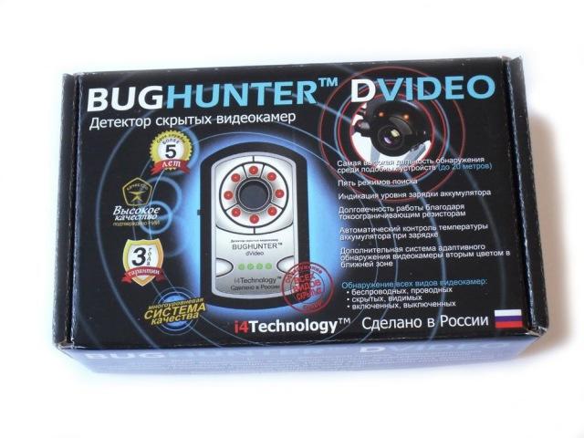 Обзор Профессиональный детектор скрытых видеокамер BugHunter Dvideo