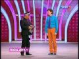 Игорь Маменко и Геннадий Ветров - ГИБДД (2014)