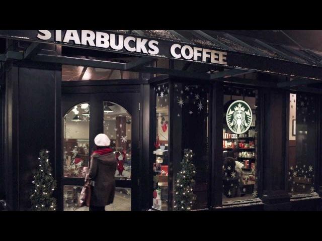 Happy Holidays from Starbucks!