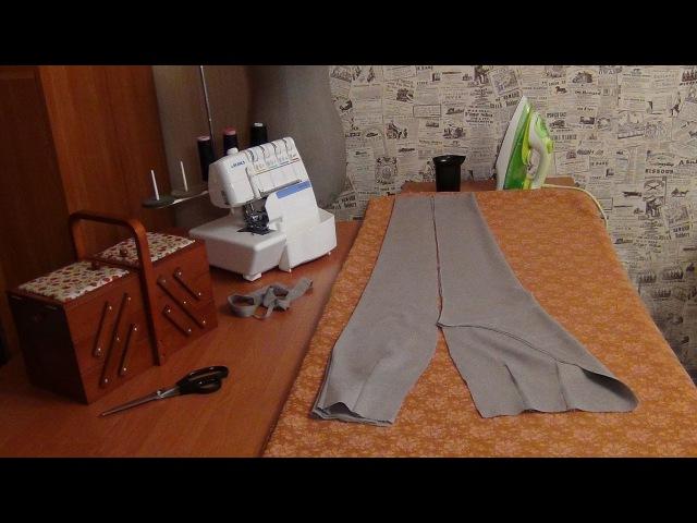 Как шить брюки влажно тепловая обработка