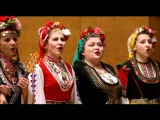 Pilence pee - The Great Voices of Bulgaria, Conductor Ilia Mihaylov