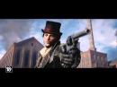 Настояший трейлер Assassin's Creed Syndicate близнецы Иви и Джейкоб Фрай