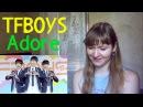 TFBOYS - Adore |MV Reaction|