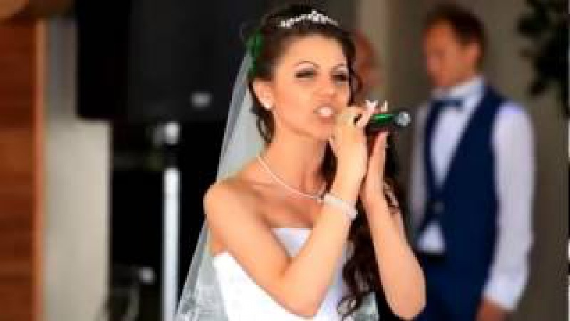 Скачать песню я буду красивой невестой