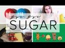 8 причин отказаться от сахара! ☆ Челлендж