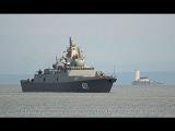 Фрегат Адмирал флота Советского Союза Горшков проекта 22350 прибыл в Кронштадт.