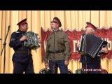 Не для меня - Братья Сарайкины г. Алексеевка 10.09.14