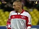 СПАРТАК - Локомотив (Москва, Россия) 3:0, Чемпионат России - 1999