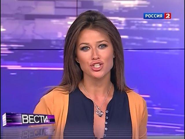 ПРИКОЛ. Ведущая Анна Кастерова рассмеялась от своих слов!)) ((Противозачатие))