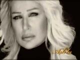 Seda Sayan - Anlamazdın (2009 - Aşkla)