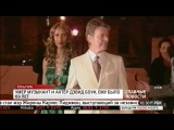 Скончался британский музыкант и актёр Дэвид Боуи