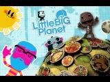 Прохождение Litle Big Planet часть 1