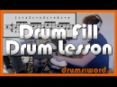 ★ You Could Be Mine (Guns N' Roses) ★ Drum Lesson | How To Play Drum FILL (Matt Sorum)