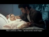 Ahmed Bukhatir - Ya Ummi (My mother) русские субтитры
