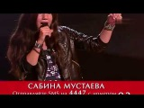 Crazy(Aerosmith).Сабина Мустаева.Sabina.The Voice Kids Russia 2015.Finale.