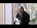 Святитель Григорий Палама и его богословие