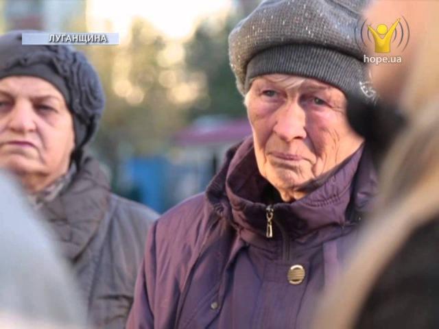 ADRA охопила допомогою півмільйона жителів сходу України | Гарячі новини [4915]
