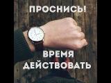 Как проводить Рандеву Анжелика Моисеенко