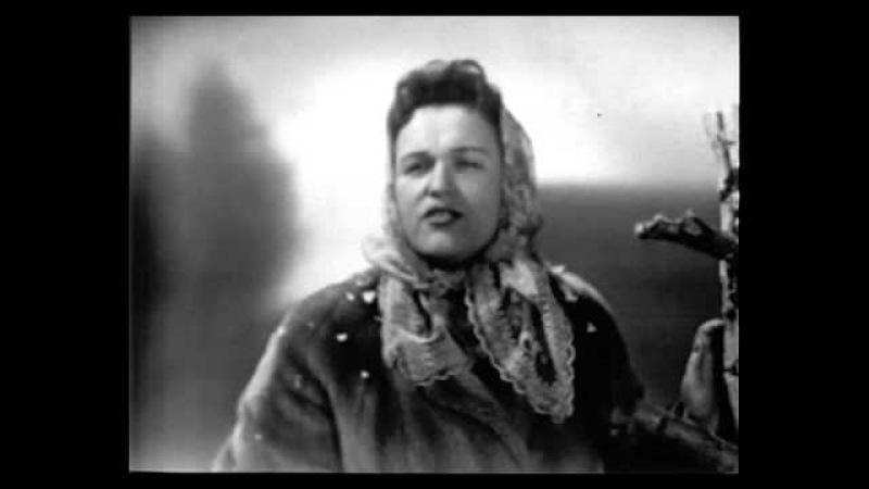 Людмила Зыкина Ой снег снежок