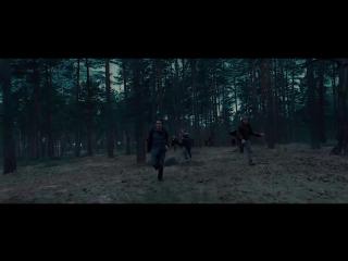 Гарри Поттер и Дары Смерти Часть I/Harry Potter and the Deathly Hallows: Part 1 (2010) ТВ-ролик №7