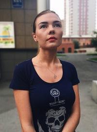 Алёна Кречетова
