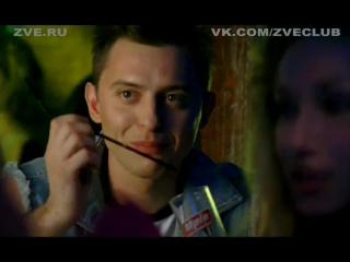 ЗВЕРИ - Южная ночь (Official HD-video, 2004)