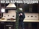 Андрей Синяев фото #19
