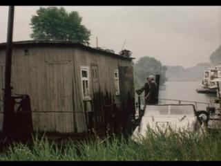 ◄Мытарь (1997)реж.Олег Фомин