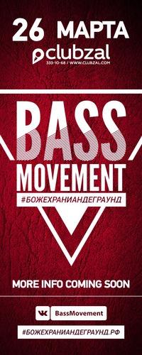 26.03.2016    BassMovement