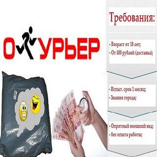 Работа в ивантеевке продавец-консультант свежие вакансии найти работу в луганске свежие объявления