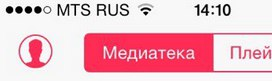 мой профиль Apple Music